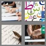 cheats-4-pics-1-word-7-letters-writing-6431132