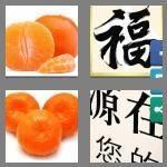 cheats-4-pics-1-word-8-letters-mandarin-9541912