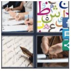 answer-writing-2